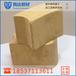 钢厂铸造用万能弧耐火砖可用于钢包内衬可图纸尺寸订制