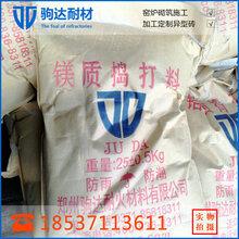 玻璃窑专用(33#45#55#65#)锆质捣打料流动性强质量有保证