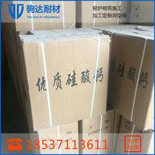 厂家生产直销防火保温硅酸钙板节能减排硅酸钙制品