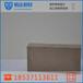 磷酸盐结合高铝砖(普磷型特磷型免烘烤型)耐高温抗磨损磷酸盐高铝砖