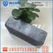 供应标准镁碳砖强度高抗渣性好热稳定性好炉底专用镁质耐火砖