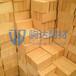 厂家直销高铝质粘土质T-38刀口砖楔形砖