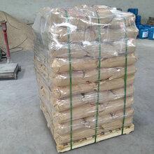 浇注料厂家直销磷酸盐浇注料品质优越