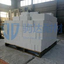 高纯轻钢玉氧化铝空心球砖荷软温度1770℃轻质砖的极品