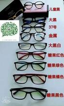 微商卖什么最赚钱?自然莎眼镜怎么样?能降低老花眼度数真的吗?图片