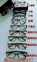 自然莎负离子眼镜代理怎么做的?一副多少钱能卖多少钱?有什么款式保真吗