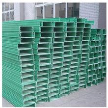 市政建设拉挤玻纤聚酯电缆槽