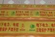 自贡电子供水管道示踪带