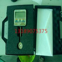 DFI-90電阻焊機壓力測試儀碰焊機壓力測試儀汽車行業用壓力計圖片