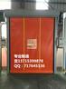 惠州pvc卷帘门快速节能使用安心