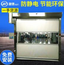 天津供应PVC快速卷帘门的优质厂家