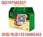 海南瓦楞纸纸箱欢迎订购海口保健品包装纸箱订做