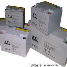 KE蓄电池SS12-44原装进口/含税包邮/质保三年