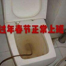 沙田义沙三排尾村专业下水道疏通厕所疏通清理化粪池