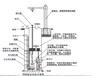 常州博昌一体化污水BCPS处理设备厂家(设计图纸)