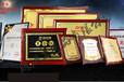 供应惠州木质授权牌定做,木制荣誉证书,东莞铜沙金奖牌厂家供应