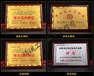 珠海木质奖牌,著名品牌商金箔授权牌,特许代理商奖牌厂家定制