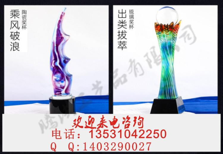 可印LOGO的工艺品推荐水晶工艺品金属工艺品高档琉璃工艺品定制厂家