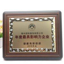 上海奖牌制作厂家,木制授权牌,著名经销商奖牌证书制作