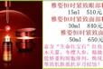 潮州市饶平县哪有安利护肤品卖饶平县安利公司地址在哪里