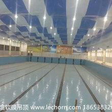 游泳馆吊顶-软膜天花-游泳馆吊顶材料