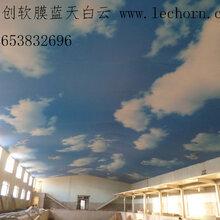 安徽洗浴中心吊顶游泳馆吊顶材料软膜天花