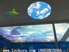 滄州軟膜吊頂天花滄州軟膜天花吊頂游泳館吊頂首選{樂創}品牌軟膜天花