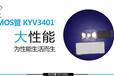 科研微半导体贴片三极管MMBT9015SOT-23三极管