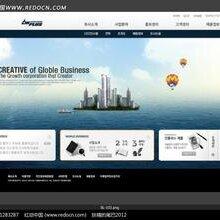 广州做企业官网的公司