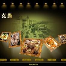 广州建网上商城找哪家