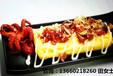 台湾特色小吃爆浆玉子烧加盟连锁品牌,特色餐饮加盟