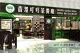 香港拉面天王面牵一线加盟日式红酒拉面加盟