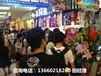 玉子烧加盟特色小吃项目餐饮台湾美食章鱼小丸子