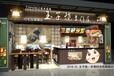 创业旺季台日式小吃料理加盟,康熙来了大力推荐的美食