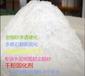 供應東莞+中山+佛山+廣西混凝土密封固化劑-菲斯達水泥硬化劑
