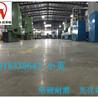 宝口镇厂房硬化地板——惠州停车场混凝土起灰翻新