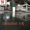 罗阳镇厂房硬化地板——惠州博罗县仓库旧地面翻新