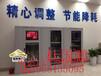唐山电力安全工具柜价格