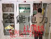 漯河安全工具柜厂家