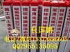 北京玻璃钢标志桩生产厂家批发价格直销