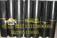 内蒙古绝缘胶垫厂家批发供应配电室专用优质地胶