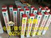 玻璃钢标志桩生产厂家批发供应