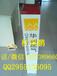 燃气管道塑钢标志桩生产厂家批发价格供货