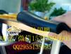 配电室耐高压绝缘胶垫生产厂家直销