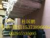 山西忻州绝缘胶垫哪里有卖什么价格急急急
