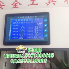 电力安全工具柜厂家咨询价格电话图片