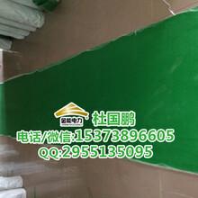 山西忻州绝缘胶垫厂家批发价格进货电话图片