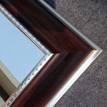 出口PS发泡线条,环保欧式画框,欧式复古镜框,高档酒店镜子,浴室镜子镜框画框线条图片