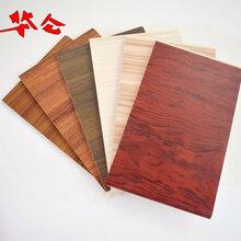 300mm高档多颜色家装无甲醛整体竹木纤维板集成墙面护墙板厂家图片