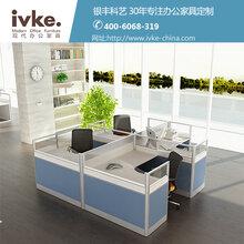 北京屏风办公桌定制生产厂家,银丰科艺备受现代企业青睐